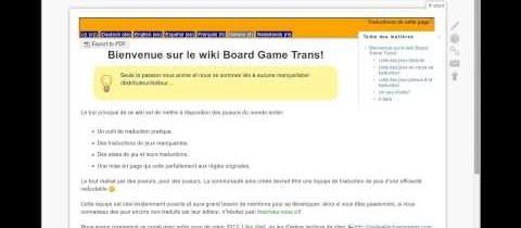 Tutoriel d'introduction à Board Game Trans