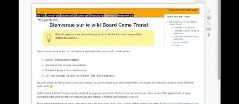 Tutoriel d'introduction à Board Game Trans
