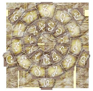 Magi-Stone-Key-Octava